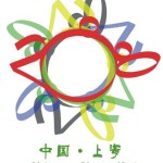 TeaPot_Exhibition_logo Shanghai (China)